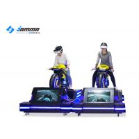 China Kids VR Motorcycle Games Online Multiplayer With 24 Inch Screen Galvanized Steel Frame on sale