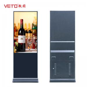 China Hotel Lobby Floor Standing Digital Signage Security Anti Theft Streamlined Body on sale