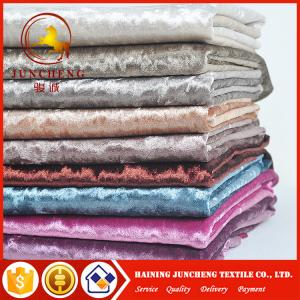 China ks 92% polyester spandex crushed ice pant fabric for garments on sale