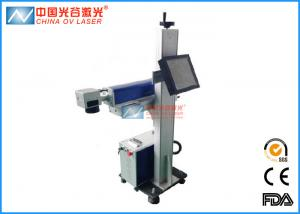 China Laser Acrylic Letter Engraving Machine , Laser Cutting Machine on sale