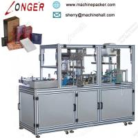 High Quality Box Cellophane 3d Overwrapping Machine,High Speeds Cellophane Wrapper