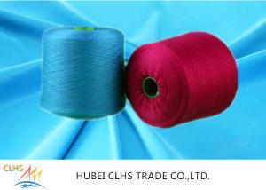China Fine Eveness Spun Polyester Knitting Yarn  , Polyester Weaving Yarn Ant I- Pilling on sale