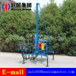 High Quality and Good Price Portable Mountain Rig SDZ-30S