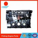 Mitsubishi cylinder block 4D56