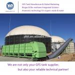 Enameled Bolted Anaerobic Digester Tank 1000 M3 CSTR For Organic Waste