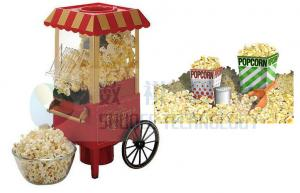 China Movie Theater Popcorn Machine Pop 12oz Popper & Cart Popcorn Machine on sale