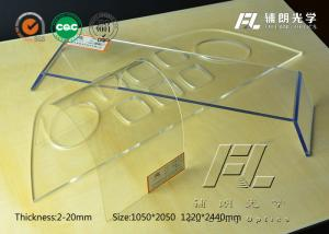 China Anti Static Clear Plexiglass Sheets , ESD Clear Hard Plastic Sheets Customized Size on sale