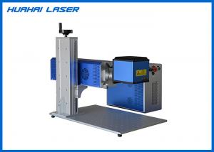 China 30 Watt CO2 Laser Marking Machine For Egg Wood PET Bottle Leather Printing on sale