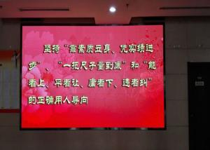 China P2.5 Indoor Full Color Led Panels / Full Color Led Signs Outdoor For Business on sale