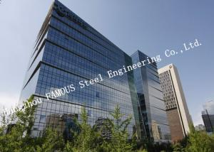 China Aluminum Frame Insulation Double Glass Curtain Wall for Commercial Office Building on sale