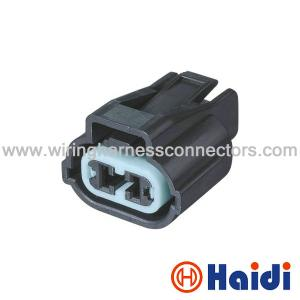 Brilliant 2P Male Waterproof Car Wiring Harness Connectors Multi Pin Pb045 Wiring Database Liteviha4X4Andersnl