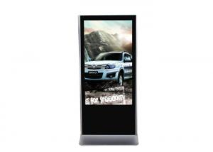 China 55 inch High definition lcd 3G/4G floor standing  Digital Signage kiosk for hotel on sale