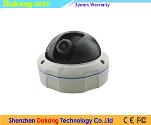 China Smart Dome Starlight IP Camera 2 Way Audio Vandal Resistant With SD Card on sale
