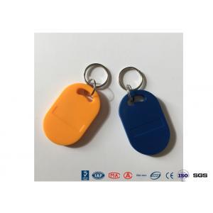 China RFID TAG/RFID keychain tag pedestrian turnstile automatic systems tripod gates Access Control System Flap Barrier Gate on sale