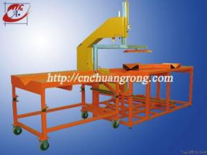 China Band Saw Machine (630mm) on sale
