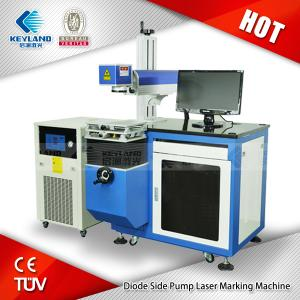 China 50W 75W 100W diode laser marking machine for metal/alloy/metallic oxide materials and some non-metallic materials on sale