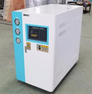 China Professional Air Cooled Scroll ChillerBuilt - In Automatic Water Device on sale