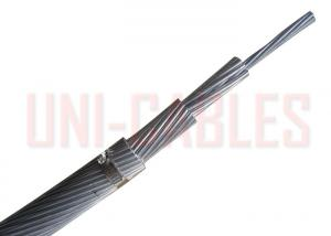 China BS215 1350 Aluminum ACSR Conductor Cable ASTM-B232 Part 2 ISO9001 FOX RABBIT on sale