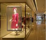 China High Quality High Brightness Window Glass Curtain Transparent LED Display Screen
