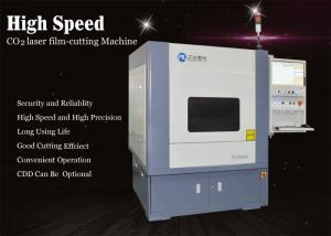 China 30 watts to  100 watts  AC Servo Driver  Co2 Laser Cutting Machine  for Electronic Paper on sale