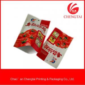 China 50 microns deux couches de films de la barrière trois de sac latéral stratifié de joint pour la tomate on sale