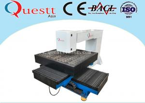 China Automatic Metal Cutting Machine 300W , Easy Operation Small Laser Cutter For Sheet Metal on sale