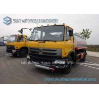 China 15000 L 4X2 Refuel Tanker Truck Oil Tank Trailer Mild Steel 190 hp Diesel on sale