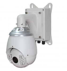 China Long Range 3D-DNR PTZ CCTV Security Cameras Colour , Wireless CCTV Dome Camera on sale