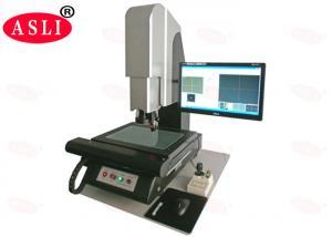 China Computer Control Lab Video Measuring Machine , Optical CNC Vision Measuring Machine on sale