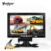 China Fast delivery truck accessories car tft lcd monitor truck quad car split screen monitor on sale