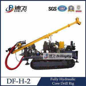 China HQ wire-line core drilling rig DF-H-2, 350m BQ deep borehole machine for mineral exploration on sale
