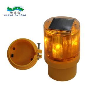 China PC Solar Powered  LED Traffic Barricade Warning light road flashing light on sale