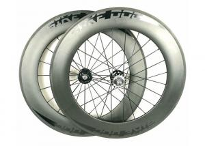 China 700C Carbon Fixed Gear Wheelset 88MM 20.5mm Width Tubular On Sale on sale