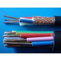 Hight Quality 300/500V RVVP Cable