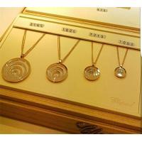 18K Gold Chopard Jewelry Happy Spirit Pendant Round Shape With Natural Diamonds