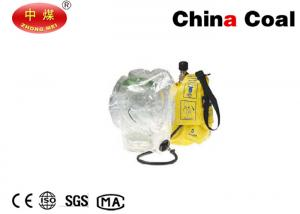 China 3L 21MPa Emergency Escape Breathing Device 15min EEBD THDF Series Breathing Apparatus on sale
