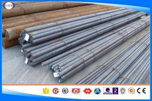 Quality EN24 Hot Rolled Steel Bar , Casing Hardened Alloy Round Bar Length As Your Request for sale
