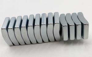 China N45H Neodymium Motor Permanent Magnet for Wind Turbines Generator on sale