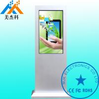 China 46 Inch IP65 Waterproof Exterior Digital Signage , Digital Advertising Screens For Airport on sale