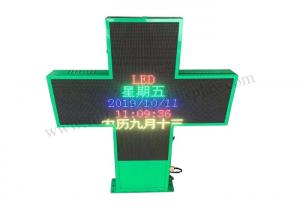 China Full Color Outdoor Fixed LED Display Pharmacy Cross Sign P5 Waterproof AC 220V on sale