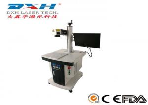 China CNC 3d Fiber Laser Marking Machine For Stainless Steel And Jewelry High Accuracy on sale