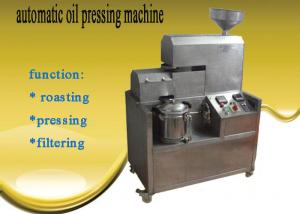 China commercial automatic peanut oil pressing machine with roast/press/filter function on sale