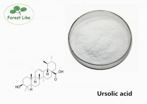 China Natural 50% HPLC Plant Extract Powder Loquat Leaf Extract Ursolic Acid For Antidiabetic on sale