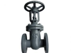 China Steel wedge gate valves with a sliding  spindle DN 400mm - 600 mm , PN 1 , 6MPa - 6 , 3 MPa on sale