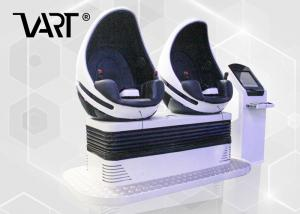 China 2 Seat Motion Chair / 9D VR Cinema Simulator For Museum / Education Exhibition on sale