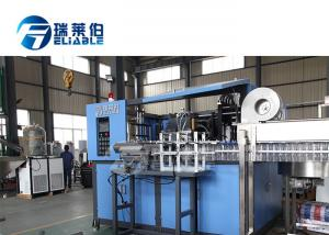China Big Capacity PET Bottle Blowing Machine , Automatic Plastic Blowing Machine on sale
