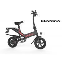 Portable Full Size Folding Electric Bike 36V 7.5AH Speed 25KM/H 350W Engine