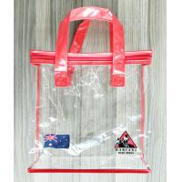 China Plastic Storage Bags Custom Printed Transparent Organizer Pouches PVC Storage Organizer Pouches on sale