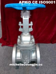 China ANSI flanged gate valve on sale