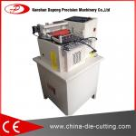Excellent quality and resonable price rubber strip cutting machine